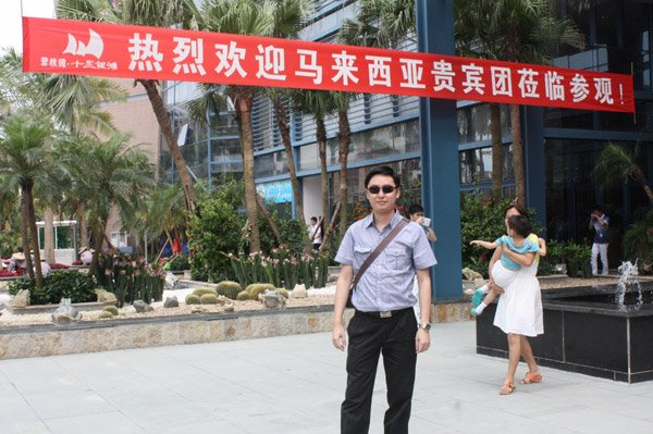 Jeffery Lam in China Property Tour