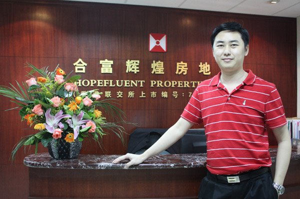 Jeffery Lam visiting HopeFluent Property Agency