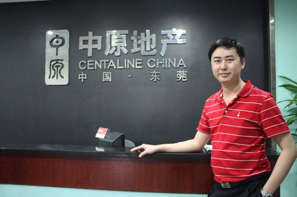 Jeffery Lam visiting Centaline China Property Agency