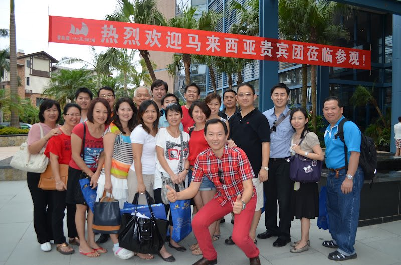 SIC Group in China Property Tour